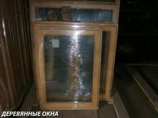 Окно ОСВ 016
