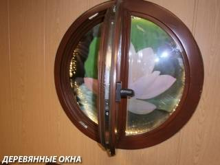 Окно ОСВ 033