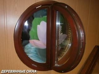 Окно ОСВ 034