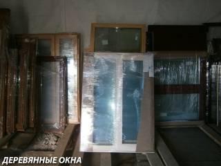 Окно ОСВ 036