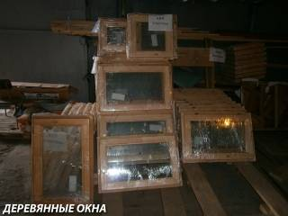 Окно ОСВ 045