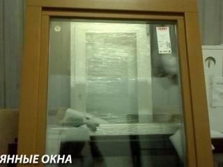 Окно ОСВ 067