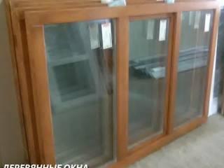 Окно ОСВ 102