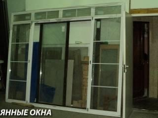 Окно ОСВ 82