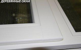 Белое окно из лиственницы с брашированием